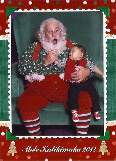 Santa6